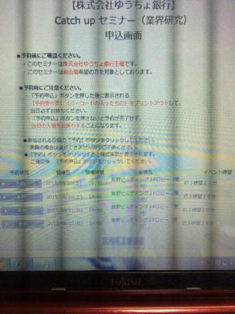 yucho_gakurekifilter-2.jpg
