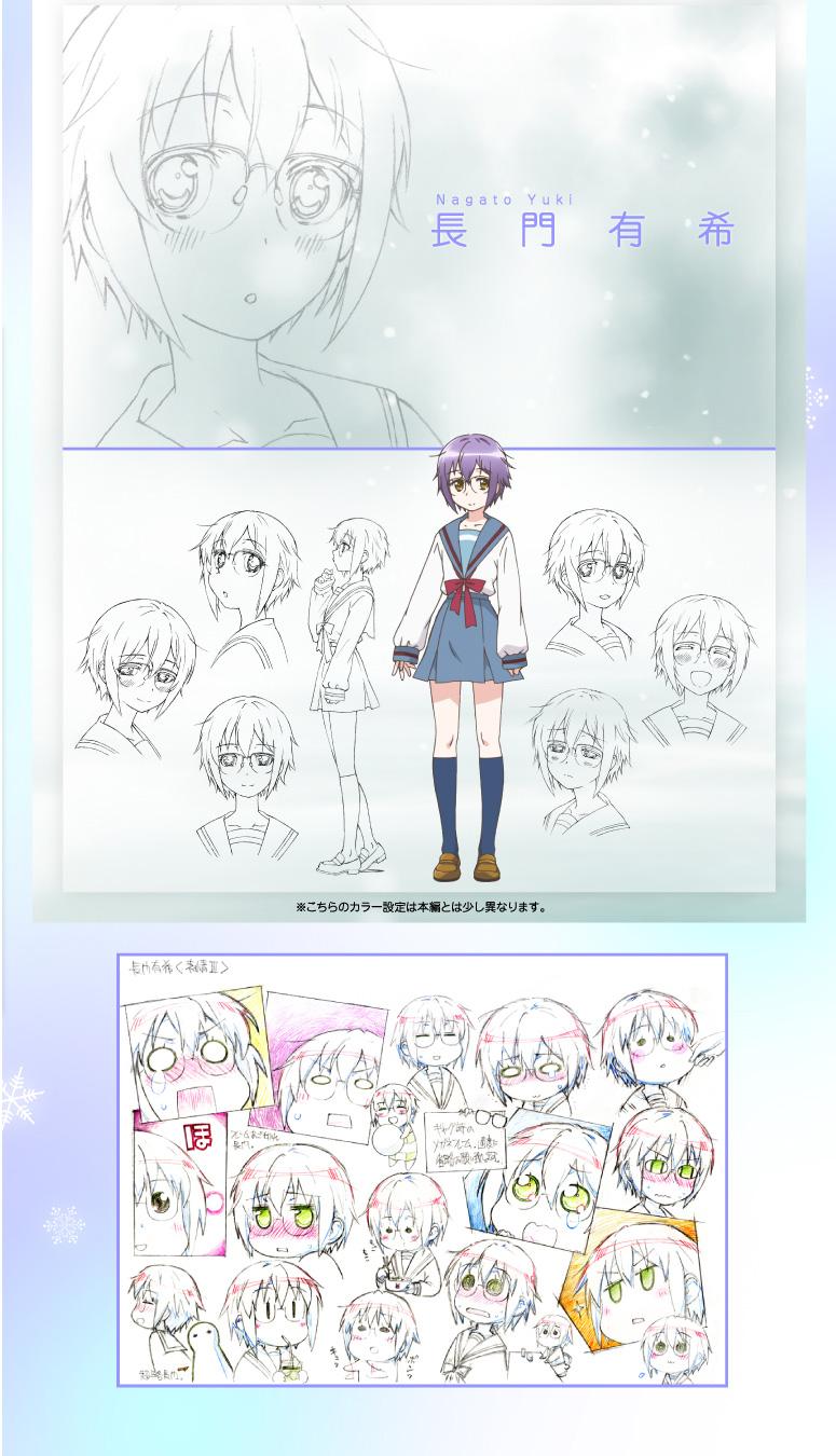 yukichan_3.jpg