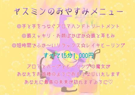 picnicPOP_convert_20140420070258.jpg