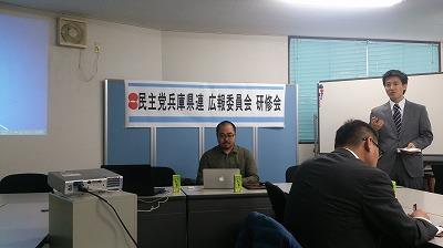 20140125.jpg