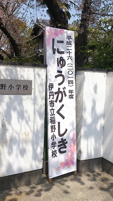 2014-04-08 1