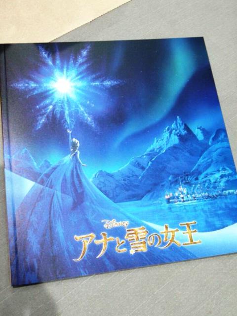 アナと雪の女王01