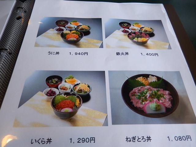 森田20140507007