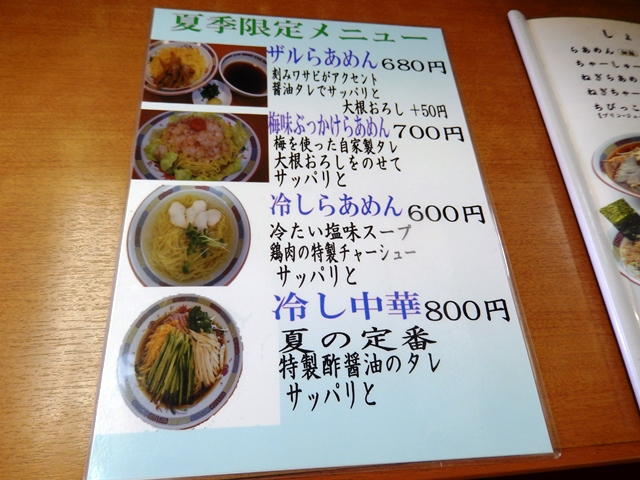 玄武亭20140815002
