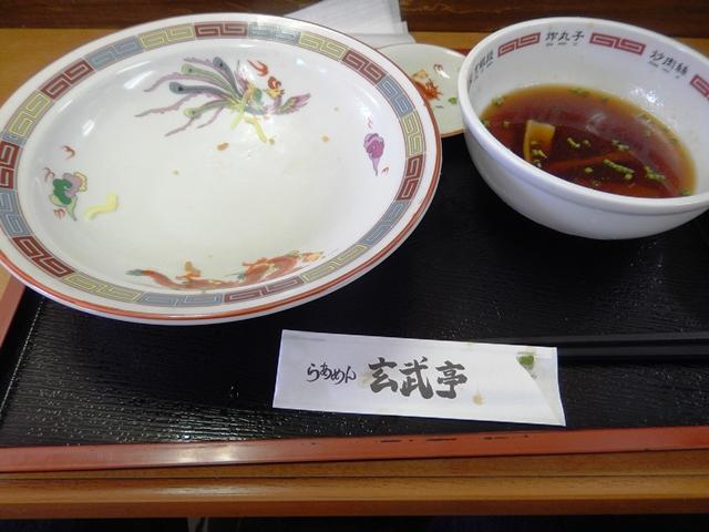 玄武亭20140815010