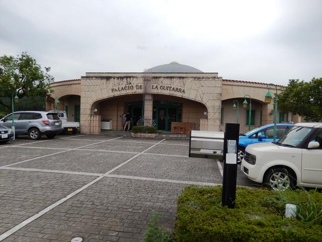ギター文化館20140823005