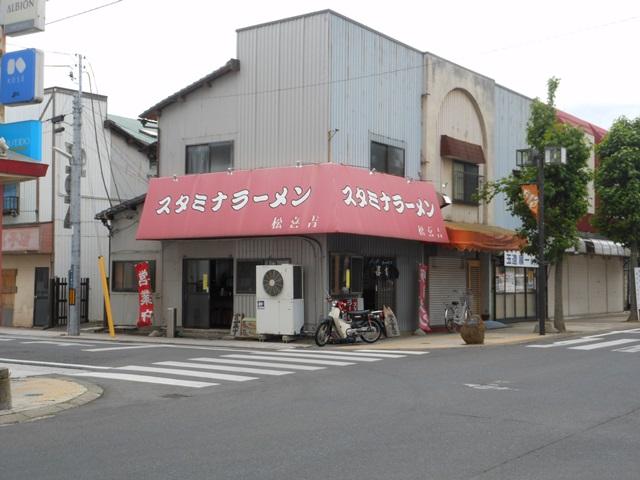 松喜吉20140519001