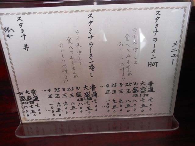 松喜吉20140519002