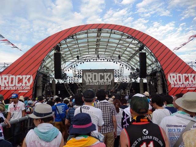 ロック20140802010
