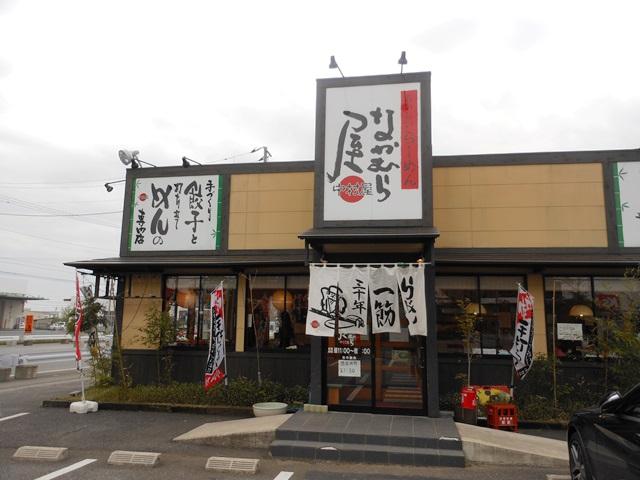 なかむら屋20140420005