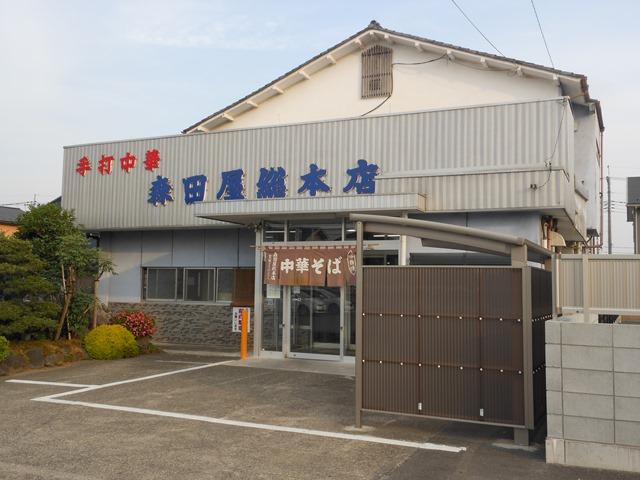 森田屋20140602002