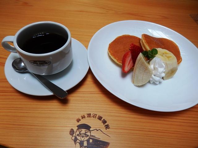 サザコーヒー20140407204