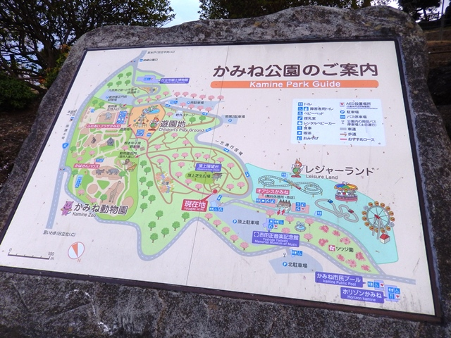 かみね公園20140410001