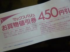 P1020123.jpg