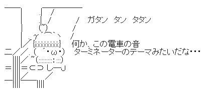 densyaoto.jpg
