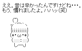 intabyu2.jpg