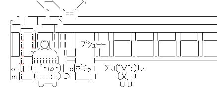 kaeri4.jpg