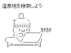 kensaku.jpg