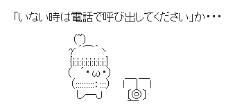 rusu2.jpg