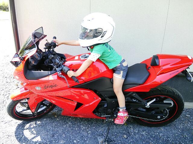 バイク乗り2