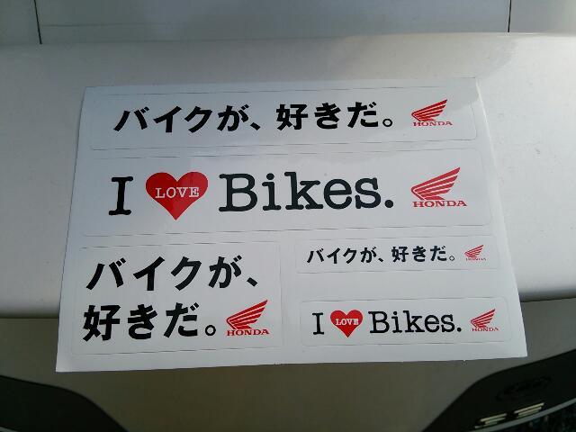 バイクが好き1