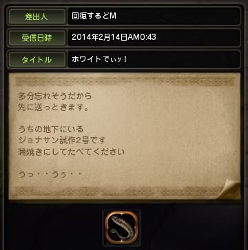 7_20140216042225dda.png