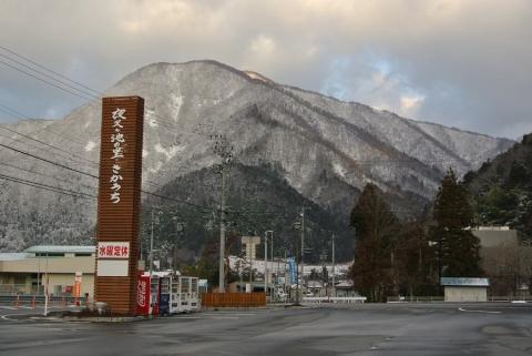 20140322 tenguyama2 001