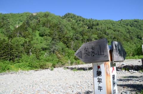 20140712 okumaruyama 033