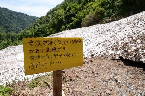20140712 okumaruyama 107