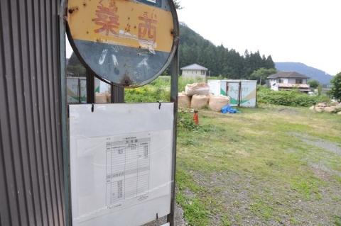 20140721 koganezawa 055