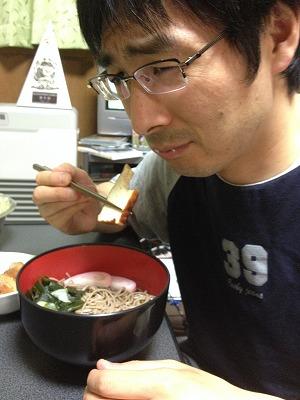 豆腐カステラはあかん