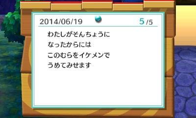 6HNI_0023a.jpg