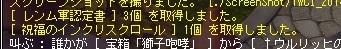 TWCI_2014_5_23_19_33_11.jpg