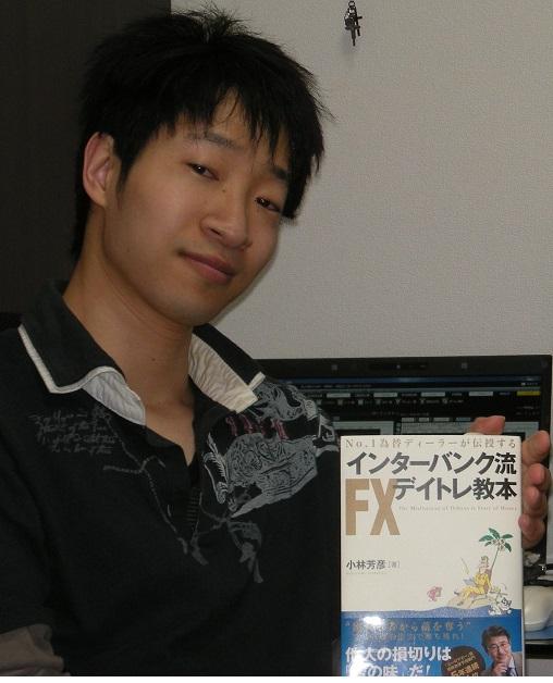 児山将氏プロフィール写真
