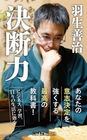 横尾寧子氏 今月の一冊