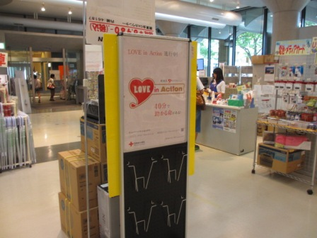 赤十字写真1