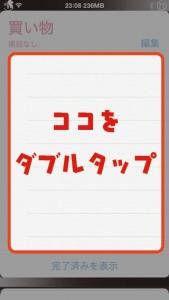 リマインダー71_02