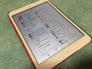 iPad-mini-2-JB.jpg