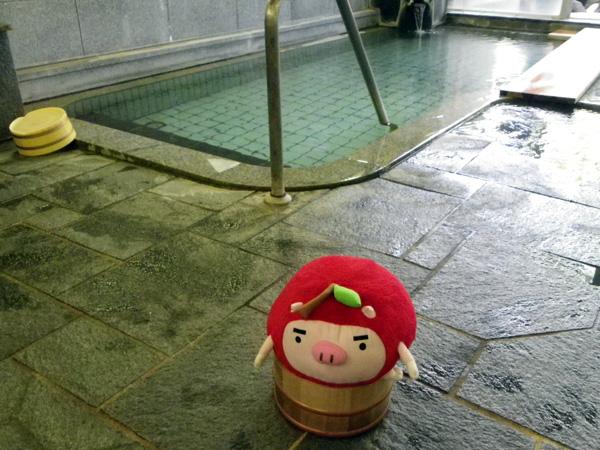 りんご丸 温泉に入る!の巻