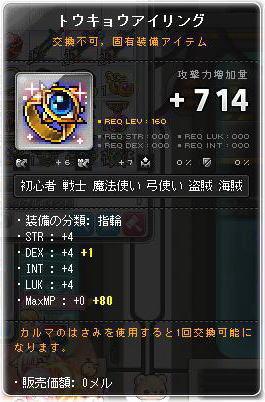 yue14.jpg