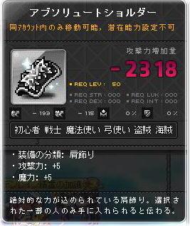 yue24.jpg