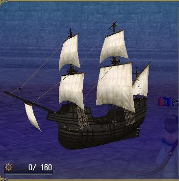 がぶりえる船体