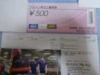 DSC00301_convert_20140312194235.jpg