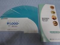 DSC00302_convert_20140315180150.jpg