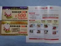 DSC00331_convert_20140402174010.jpg