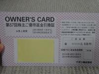 DSC00410_convert_20140422161855.jpg