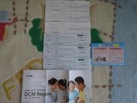 DSC00481_convert_20140605150951.jpg