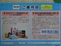 DSC00482_convert_20140605151026.jpg