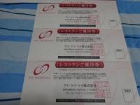 DSC00495_convert_20140609171401.jpg