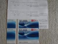 DSC00514_convert_20140629130135.jpg